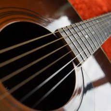 Classical Guitar Teacher - Lessons in London