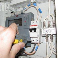 Chiamare uno specialista elettricista per casa