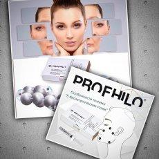 Profhilo, Aqualyx, Skin Lightening Peels/Mesotherapy, Botox Facial